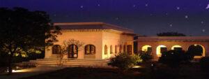 The Bagh - Bharatpur - night