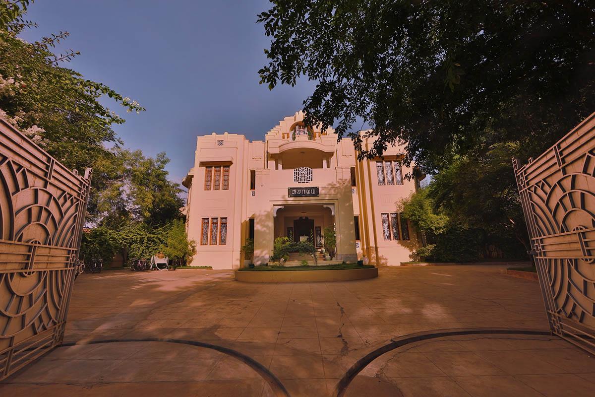 Visalam - Chettinad - Tamil Nadu Icon