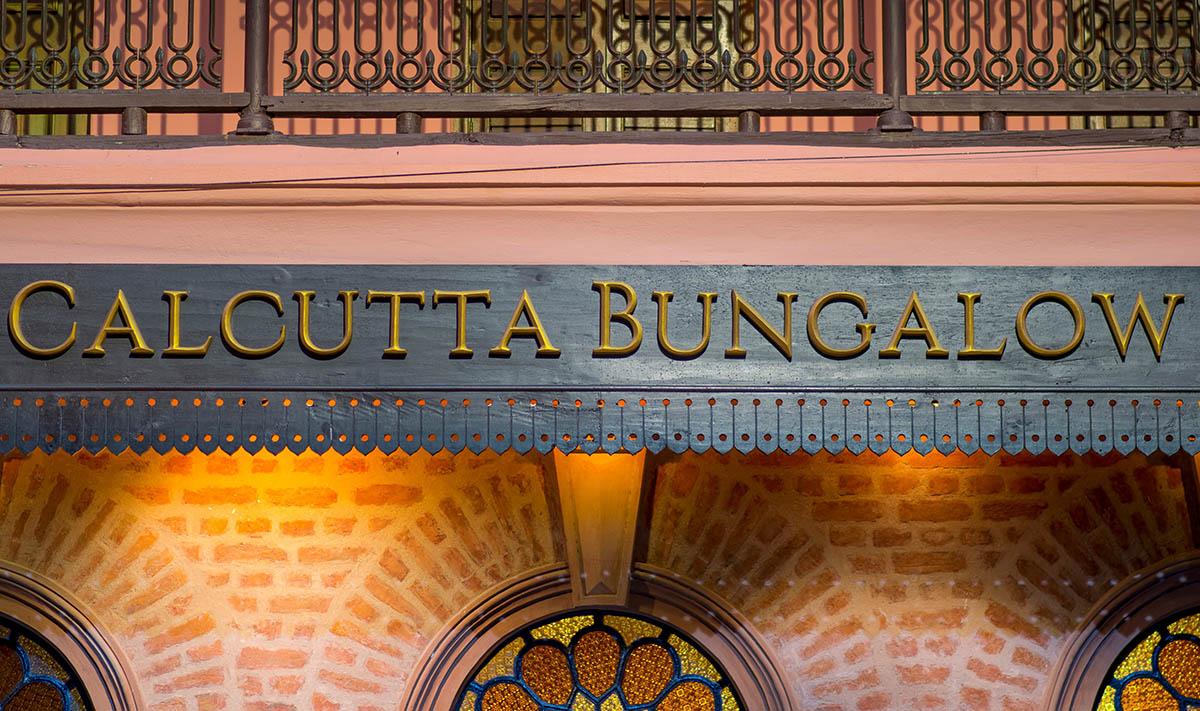 Calcutta Bungalow - Kolkata City - Eastern - Icon