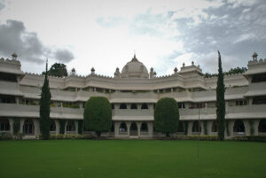 Vivanta Aurangabad - Mumbai & Maharashtra - Icon