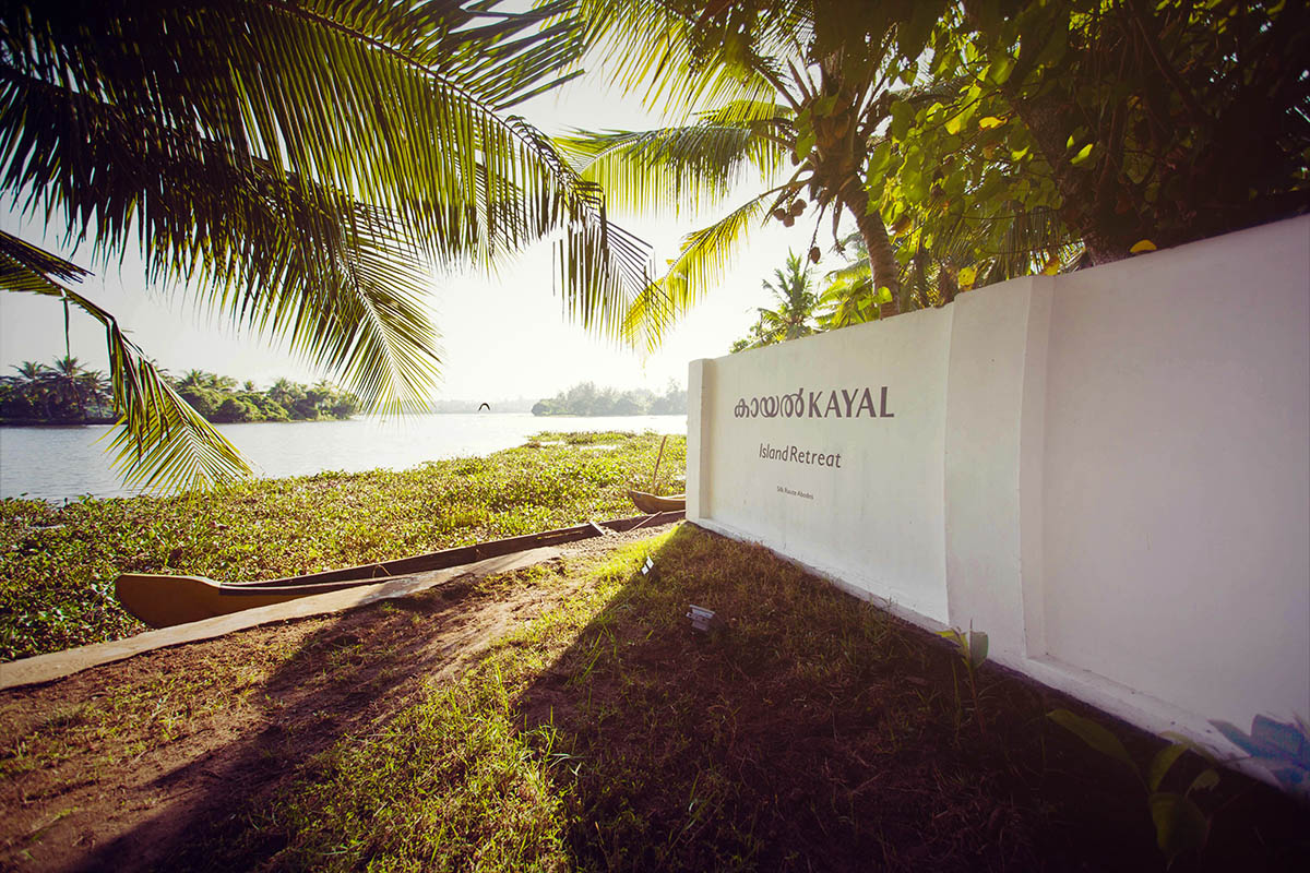 Kayal Island Retreat - Kerala Backwaters - Big1